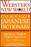 Webster's New World Compact Japanese Dictionary Japanese-Engl... by Merriam-Webster