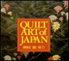 Quilt Art of Japan: Japanese Quilt Art 4