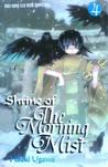 Shrine Of The Morning Mist Vol. 4