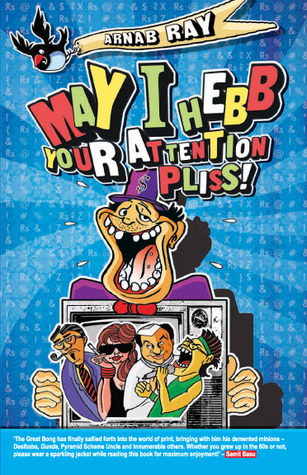 May I Hebb Your Attention Pliss! by Arnab Ray