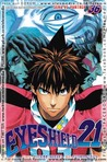 Eyeshield 21 Vol. 36: Sena Vs Panther