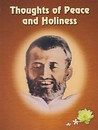 Thoughts of Peace and Holiness
