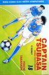 Captain Tsubasa - World Youth Version Vol. 18