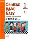 Chinese Made Easy: Textbook Level 1: Simplified Characters Version