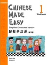 Chinese Made Easy: Workbook Level 1: Simplified Characters Version
