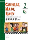 Chinese Made Easy Textbook 2, 2nd Edition