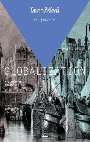 manfred steger globalization a very short introduction pdf