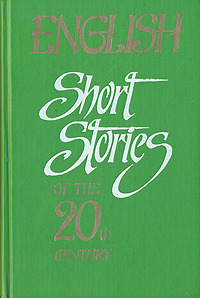 English Short Stories of the 20th century
