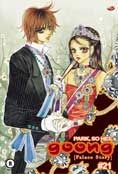 Goong, Palace Story, Volume 21 by So Hee Park
