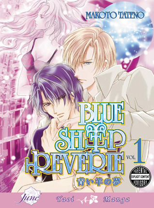 Blue Sheep Reverie, Volume 01 (Blue Sheep Reverie #1)