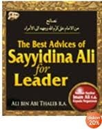 The Best Advices of Sayyidina Ali for Leader by Ali ibn Abi Talib