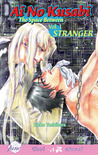 Ai no Kusabi Vol. 1: Stranger