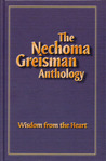 The Nechoma Greisman Anthology: Wisdom from the Heart