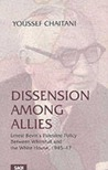 Dissension Among Allies