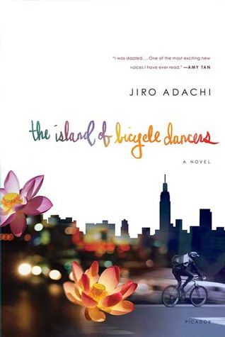 The Island of Bicycle Dancers by Jiro Adachi