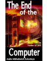 The End of The Computer by Andre Mikhailovich Solonitsyn