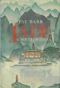 Jade by Pat Barr