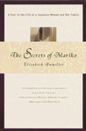 The Secrets of Mariko by Elisabeth Bumiller