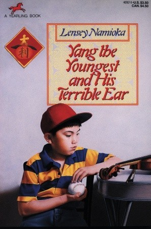 Yang the Youngest and his Terrible Ear by Lensey Namioka