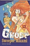 Ghost Sweeper Mikami, vol. 13