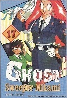 Ghost Sweeper Mikami, vol. 17