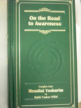 On the Road to Awareness by Yaakov Hillel