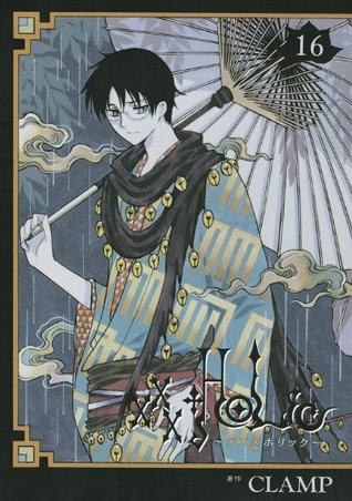 ×××HOLiC 16 by CLAMP