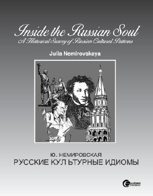 Inside the Russian Soul: An Historical Survey of Russian Cultural Patterns