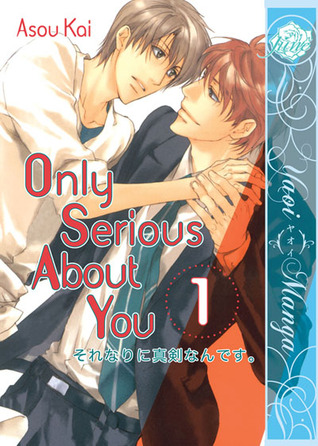 Only Serious About You 1
