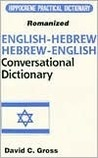 English-Hebrew Hebrew-English: Conversational Dictionary/Romanized (Hippocrene Practical Dictionary)