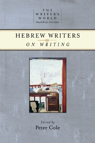 Hebrew Writers on Writing