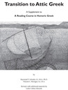 "Transition to Attic Greek: A Supplement to ""A Reading Course in Homeric Greek"""