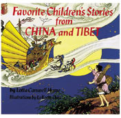 Favorite Children's Stories from China and Tibet by Lotta Carswell Hume