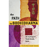 Path to Bodhidharma by Priscilla Daichi Storandt