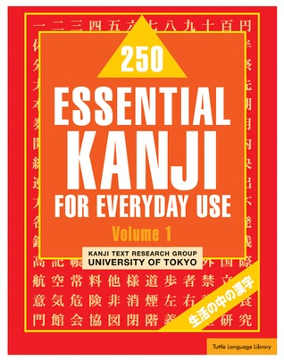 250 Essential Kanji for Everyday Use, Volume 1