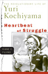Heartbeat of Struggle: The Revolutionary Life of Yuri Kochiyama