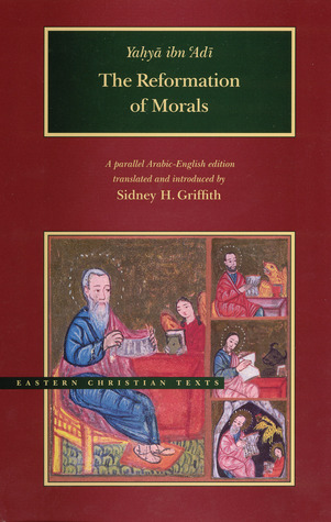 The Reformation of Morals