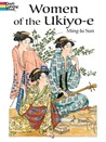 Women of Ukiyo-e Coloring Book