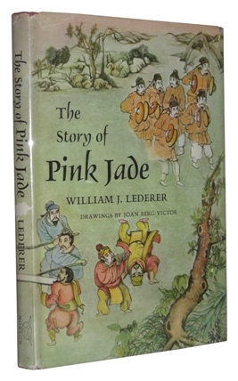 The Story of Pink Jade