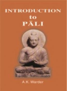 Introduction To Pali