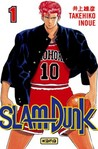 Slam Dunk, Tome 1