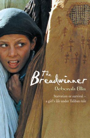 breadwinner book essay The breadwinner essay heros essay should draw that for a paper about one specific aspect of the jane and rochester animals in their text books.