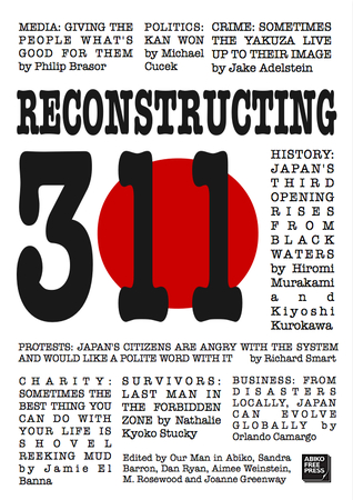 Reconstructing 3/11 by Jake Adelstein