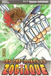 Chevaliers Du Zodiaque T26 (French Edition)