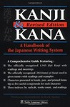 Japanese Kanji & Kana: A Guide to the Japanese Writing System (Tuttle Language Library)
