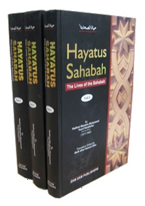 Hayatus Sahabah - Lives of the Sahabah (3 Volumes)