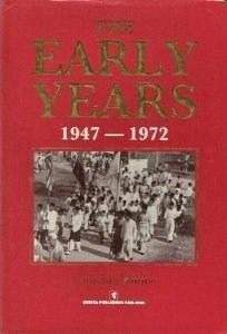 The Early Years, 1947-1972