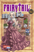 Fairy Tail, Band 14 (Fairy Tail, #14)