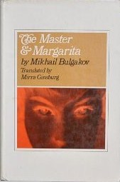 Master and the Margarita by Mikhail Bulgakov