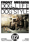 Front Mission Dog Life & Dog Style, tome 2